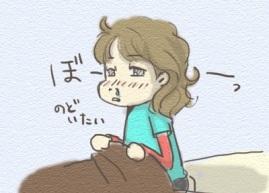 bootto_suru malade