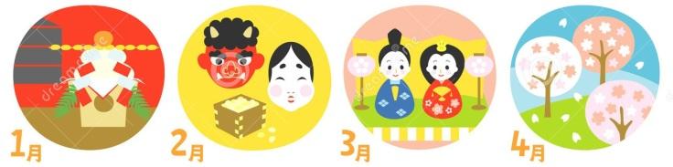 calendrier evenements japonais