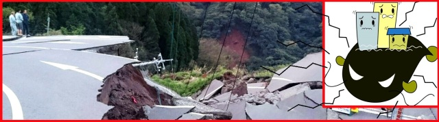 tremblement de terre Kumamoto